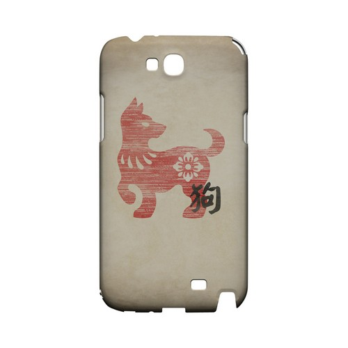 Grunge Dog Geeks Designer Line Chinese Horoscope Series Slim Hard Case for Samsung Galaxy Note 2