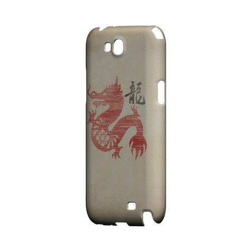 Grunge Dragon Geeks Designer Line Chinese Horoscope Series Slim Hard Case for Samsung Galaxy Note 2