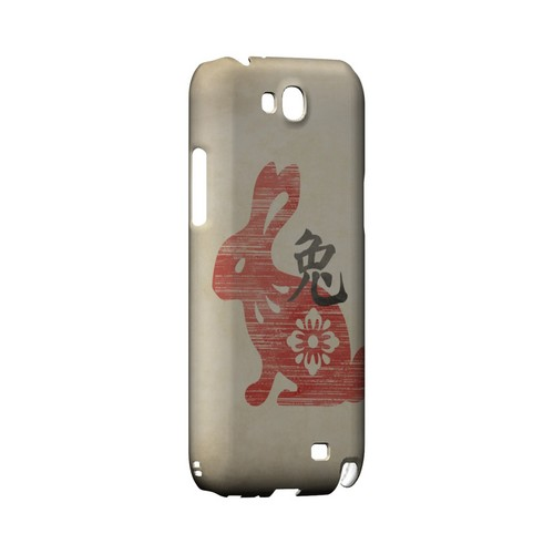 Grunge Rabbit Geeks Designer Line Chinese Horoscope Series Slim Hard Case for Samsung Galaxy Note 2