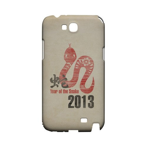 Grunge Snake Geeks Designer Line Chinese Horoscope Series Slim Hard Case for Samsung Galaxy Note 2