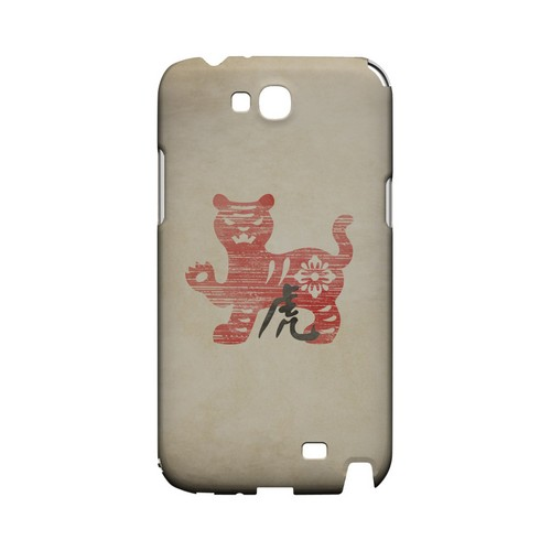 Grunge Tiger Geeks Designer Line Chinese Horoscope Series Slim Hard Case for Samsung Galaxy Note 2