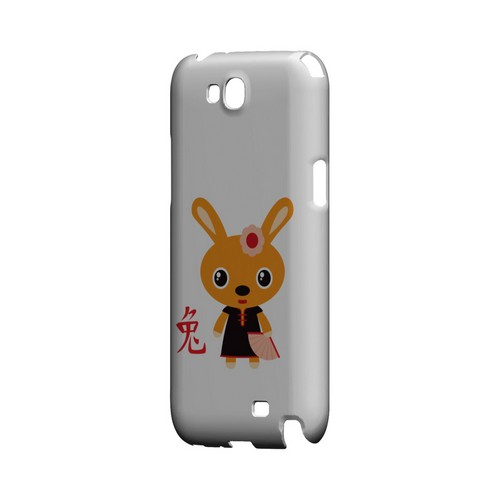 Rabbit on White Geeks Designer Line Chinese Horoscope Series Slim Hard Case for Samsung Galaxy Note 2