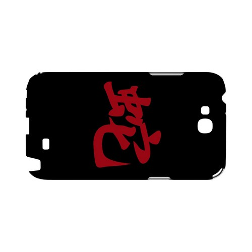 Red Snake Character on Black Geeks Designer Line Chinese Horoscope Series Slim Hard Case for Samsung Galaxy Note 2