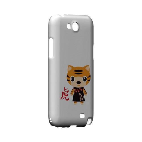 Tiger on White Geeks Designer Line Chinese Horoscope Series Slim Hard Case for Samsung Galaxy Note 2