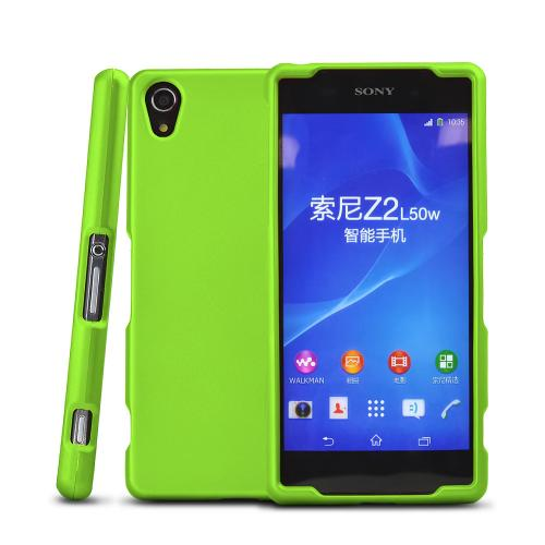 Neon Green Sony Xperia Z2 Rubberized Hard Case Cover, Great Basic Protection!