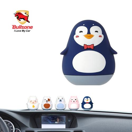 Car Air Freshener, [Herb] Bullsone Pola Family Dashboard Pengu - 100% Natural Essential Oil Scents!