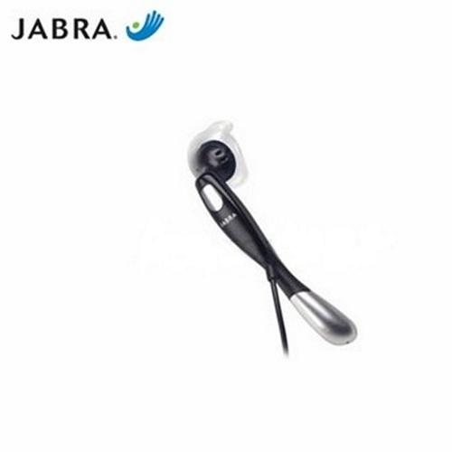 Jabra C150 Universal 2.5mm Headset