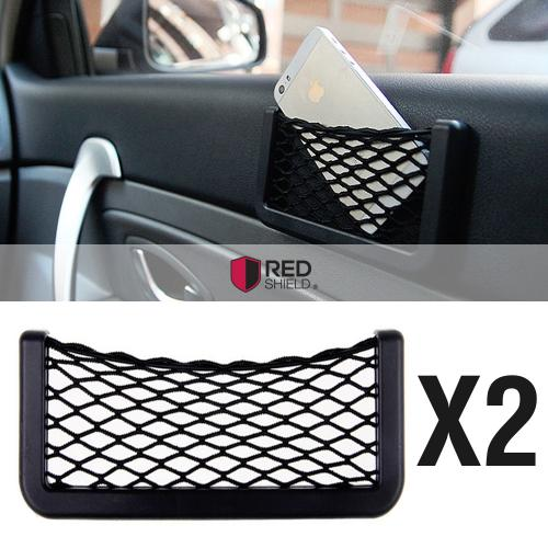 Manufacturers Black Car Net Bag Phone Holder Storage Pocket Organizer [2PK] [Also great for wallet, keys, pens, and MORE!] Silicone Cases / Skins