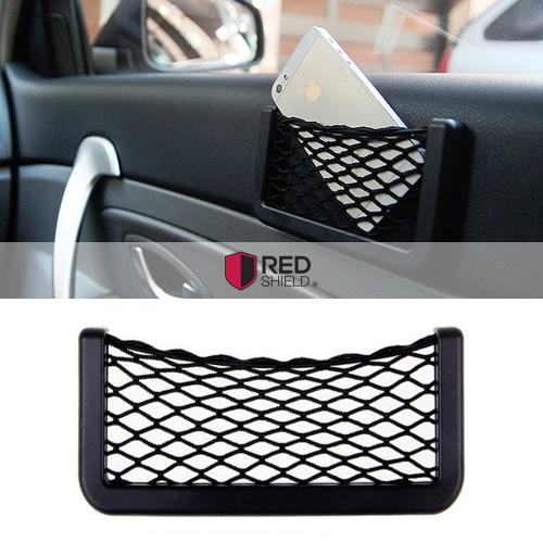 Manufacturers Black Car Net Bag Phone Holder Storage Pocket Organizer [Also great for wallet, keys, pens, and MORE!] Silicone Cases / Skins
