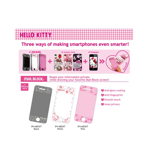Officially Licensed Sanrio Hello Kitty AT&T/ Verizon Apple iPhone 4, iPhone 4S Mail Block 4 Way Privacy Screen Protector, IP4-MB1KT - Black Hello Kitty