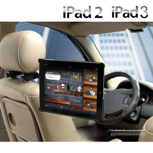 Arkon Black iPad 4 Mount - Deluxe Headrest Mount with Custom iPad 3 and 2 Holder (IPM3-CFH + HM003-SBH)