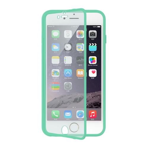 Apple iPhone 6 PLUS/6S PLUS (5.5 inch) Tpu Bumper Case W/ Clear Flip-open Screen Protector Cover [mint] Slim  Case W/ Built-in Scratch Resistant Screen Protector