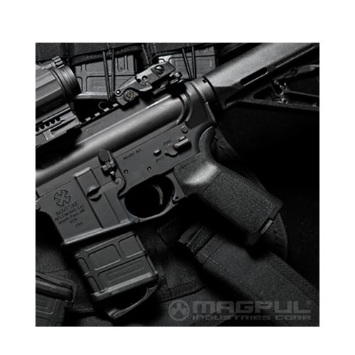 Original Magpul AR15/ M16 Enhanced Trigger Guard, MAG015 - Black
