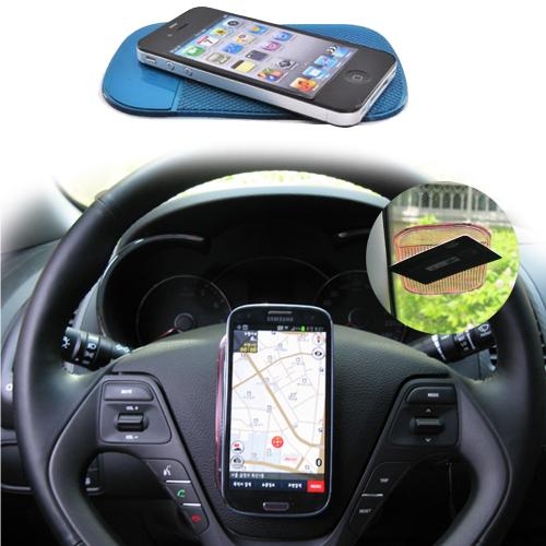 Manufacturers Cellet Universal Car Non-Slip Sticky Pad - Blue Silicone Cases / Skins