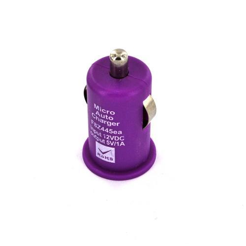 USB Miniature Colored Car Charger Adapter (1000 mAh) - Purple