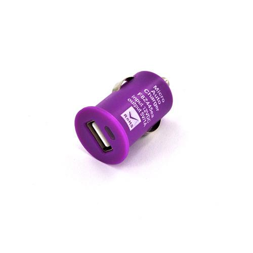 Universal USB Miniature Colored Car Charger Adapter (1000 mAh) - Purple
