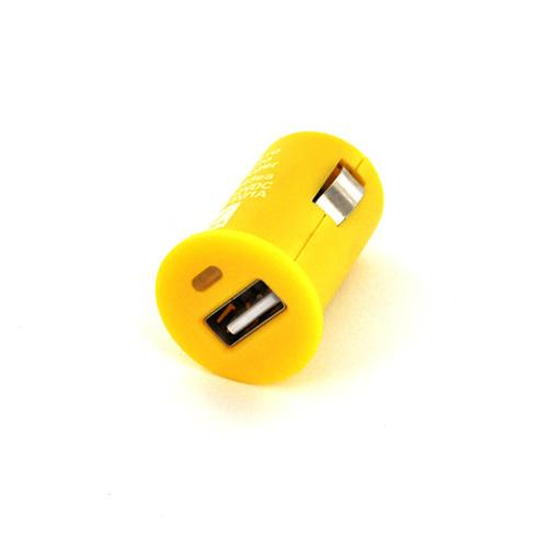 Universal USB Miniature Colored Car Charger Adapter (1000 mAh) - Yellow
