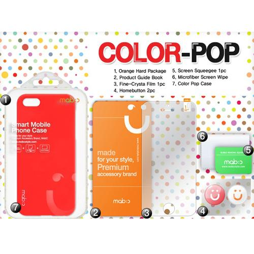 Apple iPhone SE / 5 / 5S  Case, MobC [Red]  Hard Case Cover; Perfect fit as Best Coolest Design Plastic Case w/ Free Screen Protector!