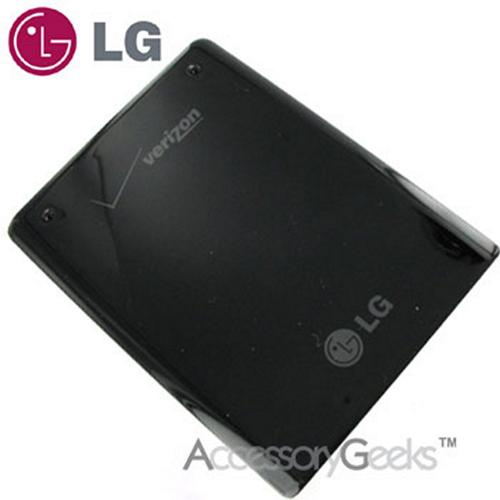Original LG CHOCOLATE / VX-8500 Standard Battery