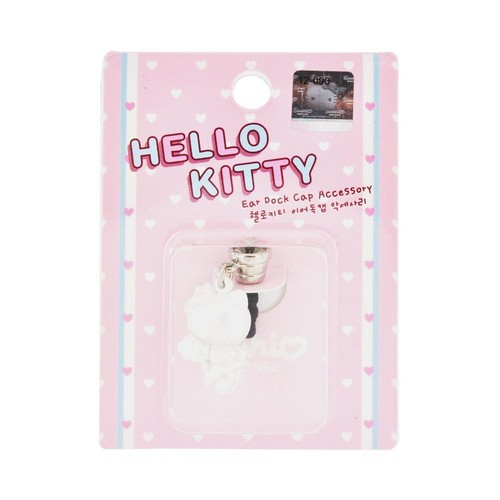 Officially Licensed Hello Kitty Universal 3.5mm Headphone Jack Stopple Charm - White Bling w/ White Angel Hello Kitty