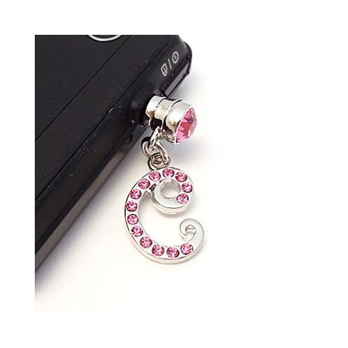 "Silver Initial ""C"" w/ Pink Gems Universal 3.5mm Headphone Jack Stopple Charm"