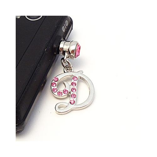 "Silver Initial ""D"" w/ Pink Gems Universal 3.5mm Headphone Jack Stopple Charm"