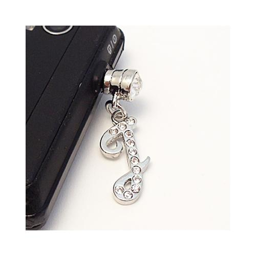 "Silver Initial ""I"" w/ Silver Gems 3.5mm Headphone Jack Stopple Charm"