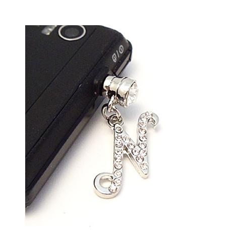"Silver Initial ""N"" w/ Silver Gems Universal 3.5mm Headphone Jack Stopple Charm"