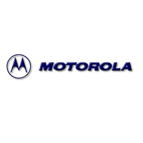 Original Motorola High Capacity Battery Door - SYN9073