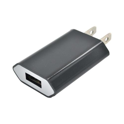 Universal Portable USB Travel Charger (1000 mAh) - Black