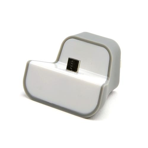 Gray/ White Universal Wall Mount Mini Dock USB Charger for Micro USB Devices