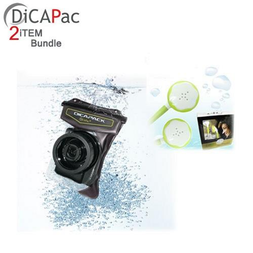 Waterproof Bundle Package - Dicapac WP-610 High-End Waterproof Digital Camera Case for Cameras w/ Zoom Lens & Stereo Earphone Headset - (Traveller Combo)